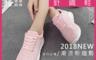 生活市集 3.7折! - 透氣彈性輕便休閒運動鞋