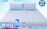 生活市集 1.8折! - 奈米冰涼紗床包式保潔墊