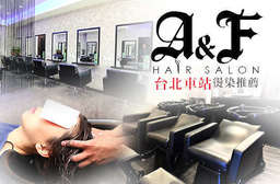 【A&F Hair Salon】給你貴婦般的奢華享受~染髮顯色度高、色澤飽滿,完美襯托本身膚色,看起來更白皙動人~近捷運台北車站! 中正區 只要299元起,即可享有【A&F Hair Salon】A.小資煥新洗剪護專案 / B.首選變色剪染護專案 / C.換季頭皮深呼吸養護專案 / D.煥新造型剪燙護專案(不限髮長),皆加贈哥德式柔漾三劑深層護髮折價抵用券300元一張(限當日使用)