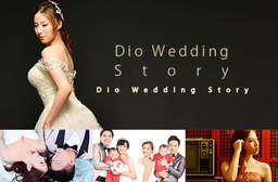【Dio Wedding Story/迪歐婚紗攝影】展現與眾不同拍攝實力,專業攝影團隊搭配妝髮造型設計,完成個人寫真、兒童寫真、情侶週年照、全家福! 士林區 只要1680元起,即可享有【Dio Wedding Story/迪歐婚紗攝影】時尚造型攝影AB方案〈A.8吋12組 + 12吋相框一個 + 10吋相片一張 / B.6吋10組 + 7吋相框一個 + 7吋相片一張,皆享 a.個人/兒童寫真(晚禮服一套+造型服一套+便服自備二套+髮妝造型四款) / b.情侶週年照(晚禮服一套+西服一套+便...