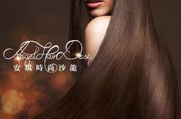 全新SPA獨立包廂專屬服務!【安琪時尚沙龍Angel Hair Design】推出多種美髮方案,給予髮絲最精純的珍貴呵護,感受獨樹一格的美麗流行! 士林區 只要499元起,即可享有【安琪時尚沙龍Angel Hair Design】A.設計剪髮專案 / B.時尚剪燙護專案 / C.質感剪染護專案 / D.地中海miriamquevedo魚子醬護髮專案 / E.法國丹寇麗DANCOLY普羅旺斯精油深層淨化毛囊潔淨SPA課程 / F.法國丹寇麗DANCOLY普羅旺斯精油深層淨化毛囊潔淨SPA進階...