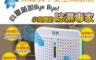 生活市集 3.6折! - GW水玻璃無線式除濕機