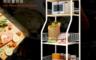 生活市集 3.8折! - 質感廚房收納四層置物架