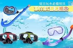 【INTEX】衝浪者&冒險家系列  任選