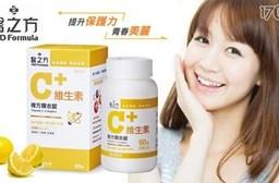 【台塑生醫-醫之方】維生素C複方膜衣錠(60錠/瓶)