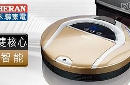 【禾聯 HERAN】雙核心高效能智慧掃地機器人 HVR-101E3