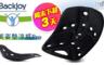 BackJoy 6.3折! - 美姿墊涼感Pro-黑色