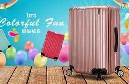 【LETTi 繽紛炫彩】20吋PC鏡面可加大行李箱-(多色任選)