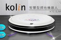 【Kolin歌林】智慧型掃地機器人(掃地+拖地)  KTC-SJM889