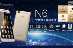【INNO】N6 4G 四核心5.5吋智慧型手機