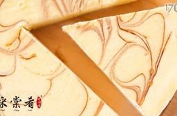 采棠肴鮮餅鋪-紐約蛋糕乙個(8吋)