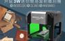 生活市集 4.0折! - Hanlin升級功率迷你雷射雕刻機3WLS