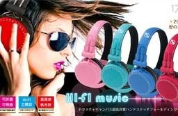 M100折疊式耳機麥克風