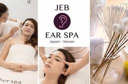 JEB EAR SPA-日式快捷耳掃除/按摩