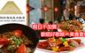 北投熱海溫泉大飯店 6.6折! - 單人午/晚套餐一客