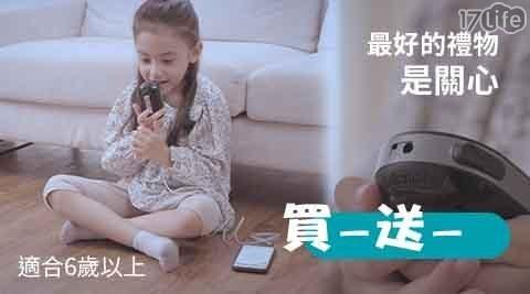 talkimate™ 4.2折! - 時尚多功型喇叭麥克風