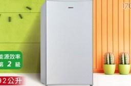 【HERAN禾聯】92公節能升單門小冰箱 HRE-1013