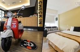 237旅店-高雄款款行住宿專案