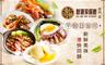 新港茶餐廳(西門店) 7.8折! - 平假日可抵用500元消費金額