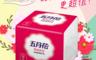 生活市集 8.0折! - MayFlower五月花單抽式衛生紙