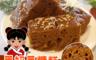 生活市集 2.7折! - 澎湖黑妞直送名產黑糖糕