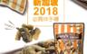 Crustys 鴨爸 6.7折! - 新加坡 鹹蛋魚皮