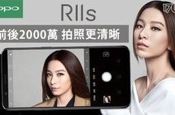 【OPPO】R11s (CPH1719) 4G/64G 6.01吋 八核心智慧型手機