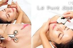 La Pure Spa《敦南信義店》/《復興花房店》-秋冬臉部保養之旅