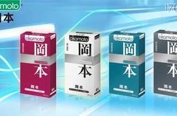 日本 岡本Skinless保險套系列/1盒