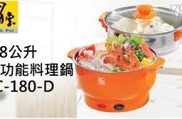 【鍋寶】1.8公升多功能料理鍋EC-180-D