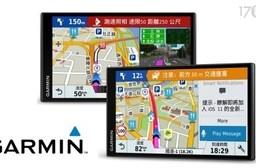 【GARMIN】DriveSmart 61 行旅領航家 6.95吋超大觸控螢幕 衛星導航