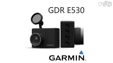 GARMIN 6.7折! - GDR E530 WIFI 行車記錄器