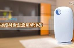 【Coway】加護抗敏型空氣清淨機 AP-1009CH 公司貨
