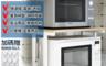 生活市集 2.7折! - 超耐重廚房微波爐收納架