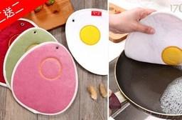 (買二送二)可掛式荷包蛋造型清潔抹布 共