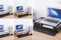 筆電增高散熱架