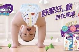 【好奇】[預購]白金級好動褲M,L,XL,XXL