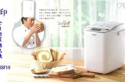 【ZOJIRUSHI 象印】全自動製麵包機 BB-SSF10(贈保溫背包 SP-1902)