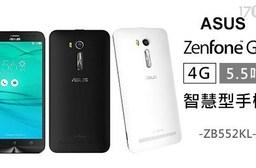 【ASUS】 5.5吋 4G智慧型手機 ZB552KL (2+16G)