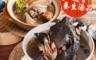 生活市集 4.1折! - 經典豐盛喜悅年菜系列