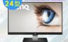 生活市集 6.3折! - BenQ 24型護眼美型螢幕(GW2406Z)