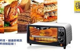【鍋寶】9L歐風迷你美味電烤箱 (OV-0910-D)