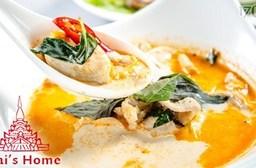 泰鴻泰式料理-平日消費金額抵用券