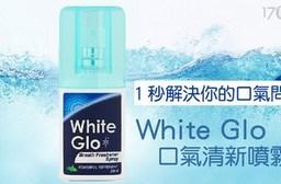 【澳洲White Glo】口腔清新噴霧20ml