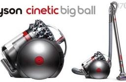 【Dyson】Cinetic Big Ball CY22(銀紅)圓筒式吸塵器(原廠公司貨)