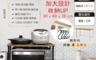 生活市集 3.4折! - 極耐重廚房微波爐收納架