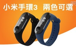 小米手環3 智慧型運動手錶