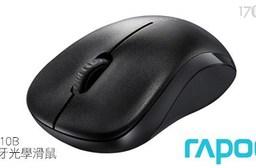 Rapoo 雷柏-6010B藍牙光學滑鼠-1入