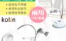 Kolin歌林 2.3折! - 2合1風扇LED電風扇檯燈