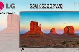 【LG 樂金】55型 4K IPS 連網 液晶電視 55UK6320PWE